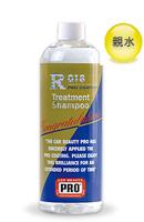 R-018 トリートメントシャンプー